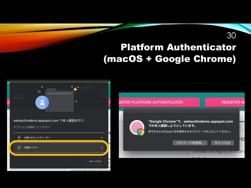 Platform Authenticator (macOS + Google Chrome) ...