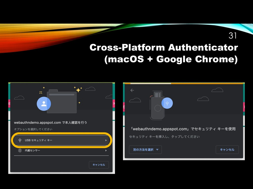 Cross-Platform Authenticator (macOS + Google Ch...