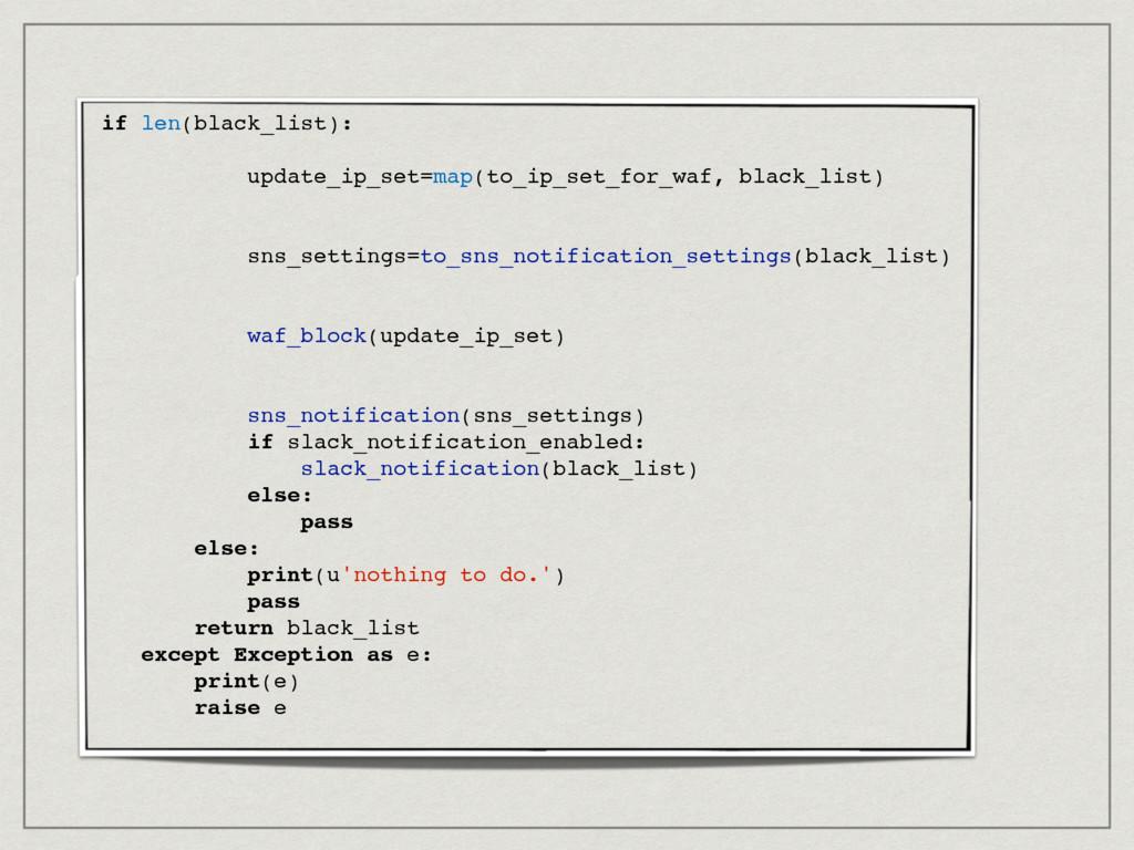 if len(black_list): # create ip set for waf upd...