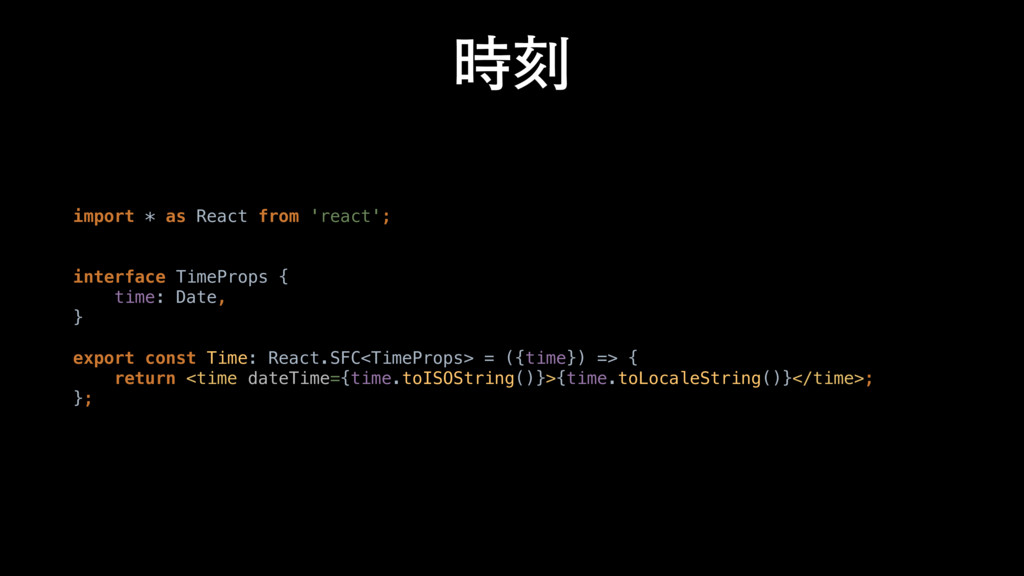 ࣌ࠁ import * as React from 'react'; interface Ti...
