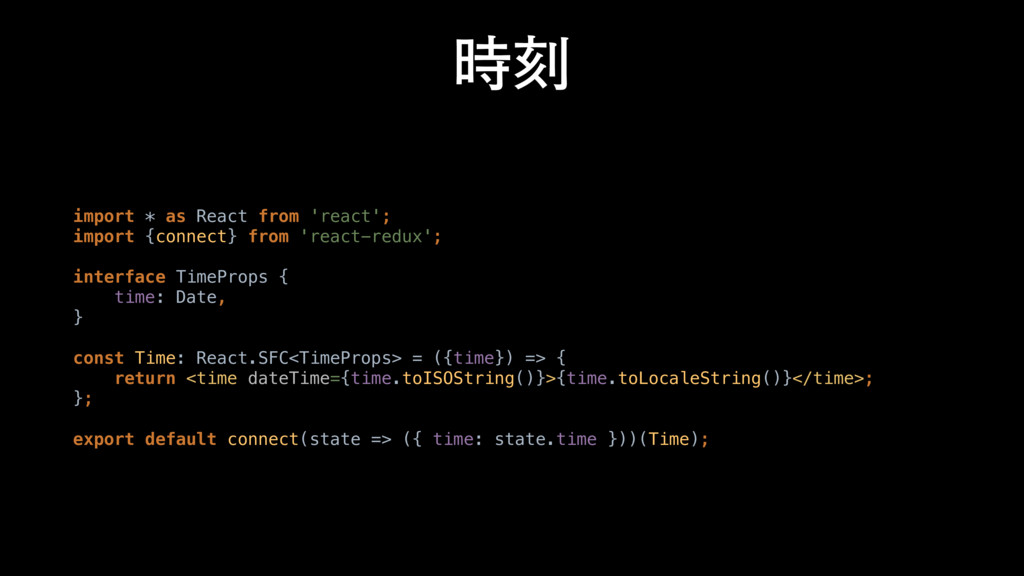 ࣌ࠁ import * as React from 'react'; import {conn...