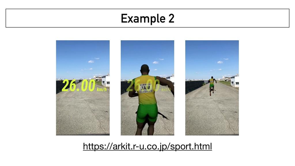 Example 2 https://arkit.r-u.co.jp/sport.html