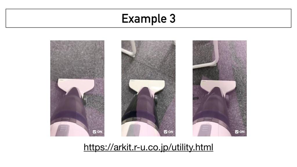 Example 3 https://arkit.r-u.co.jp/utility.html