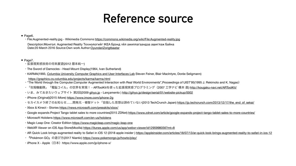 Reference source • Page6. ɾFile:Augmented-real...