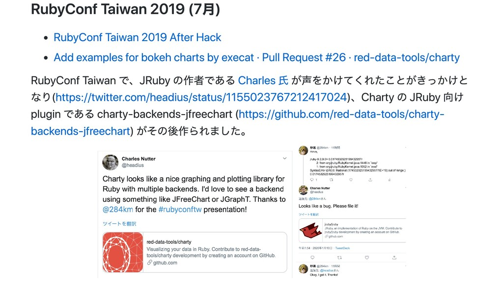 RubyConf Taiwan 2019 (7⽉) RubyConf Taiwan 2019 ...