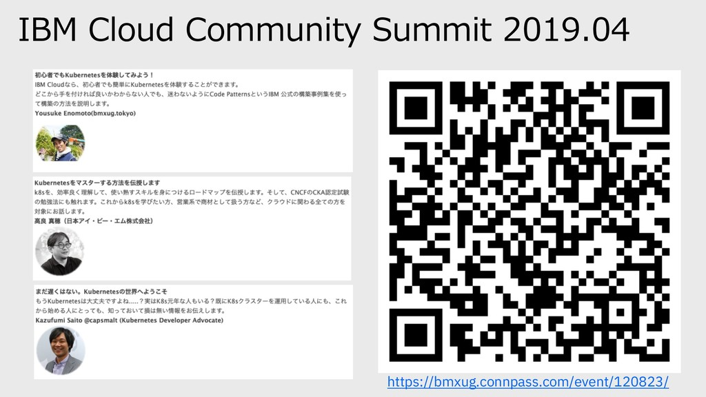 1 1. 02 1 0 https://bmxug.connpass.com/event/12...