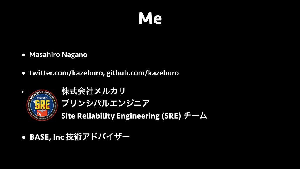 Me • Masahiro Nagano • twitter.com/kazeburo, gi...