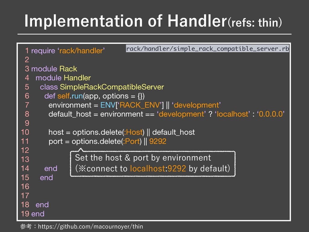 1 require 'rack/handler'  2   3 module Rack  4 ...