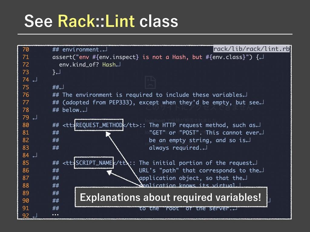 rack/lib/rack/lint.rb &YQMBOBUJPOTBCPVUSFRVJ...
