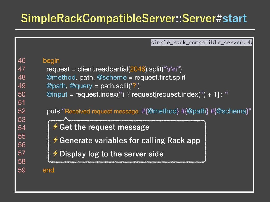 46 begin   47 request = client.readpartial(2048...