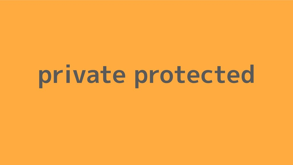 private protected
