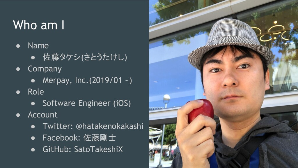 Who am I ● Name ● 佐藤タケシ(さとうたけし) ● Company ● Mer...