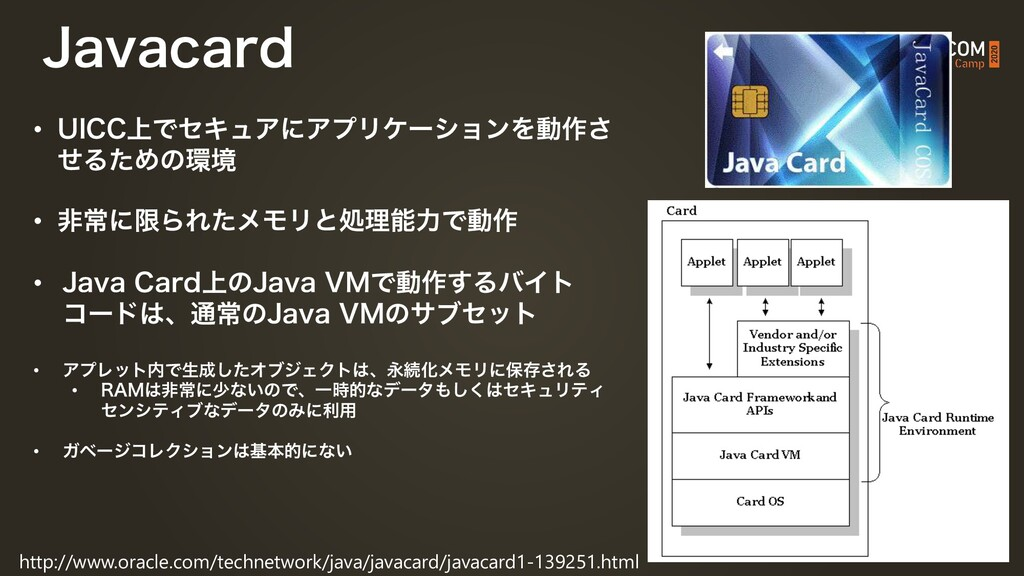 http://www.oracle.com/technetwork/java/javacard...