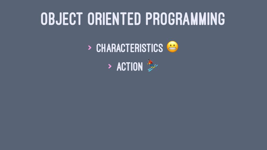OBJECT ORIENTED PROGRAMMING > characteristics >...