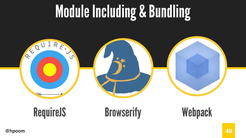 / @hpoom RequireJS Module Including & Bundling ...
