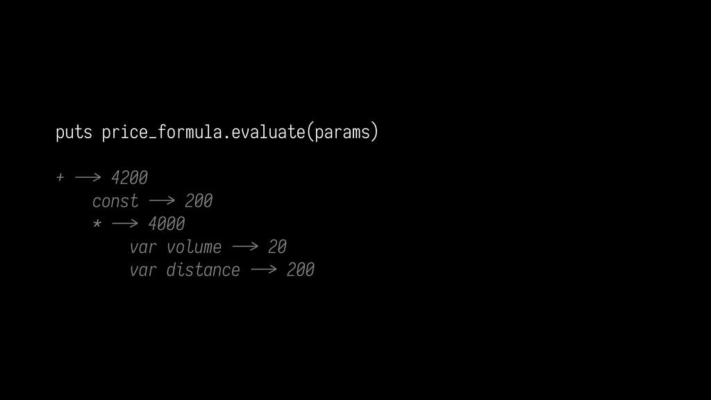 puts price_formula.evaluate(params) + >?> 4200 ...