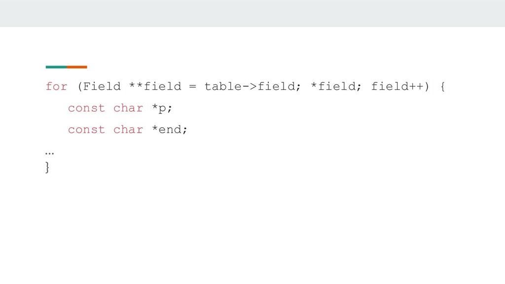 for (Field **field = table->field; *field; fiel...