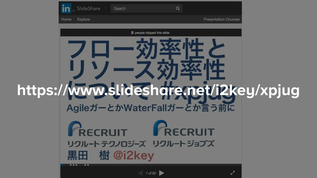 https://www.slideshare.net/i2key/xpjug