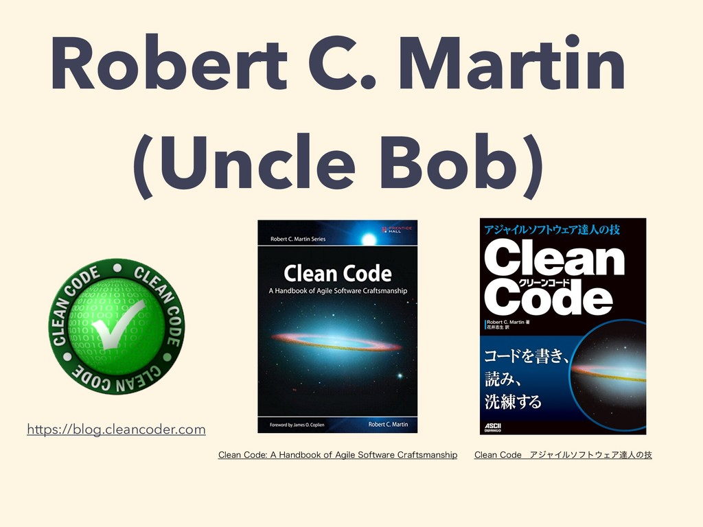 "Robert C. Martin (Uncle Bob) $MFBO$PEF"")BOE..."
