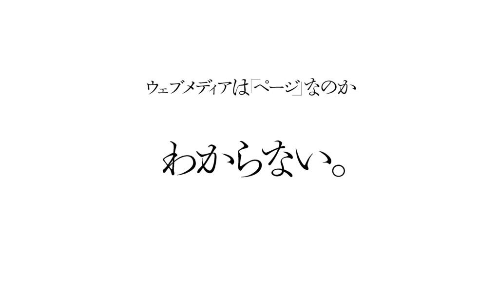 Θ͔ Β ͳ ͍ɻ  Σ ϒ ϝ σ Ο Ξ  ϖ ʔ δ ͳ ͷ͔