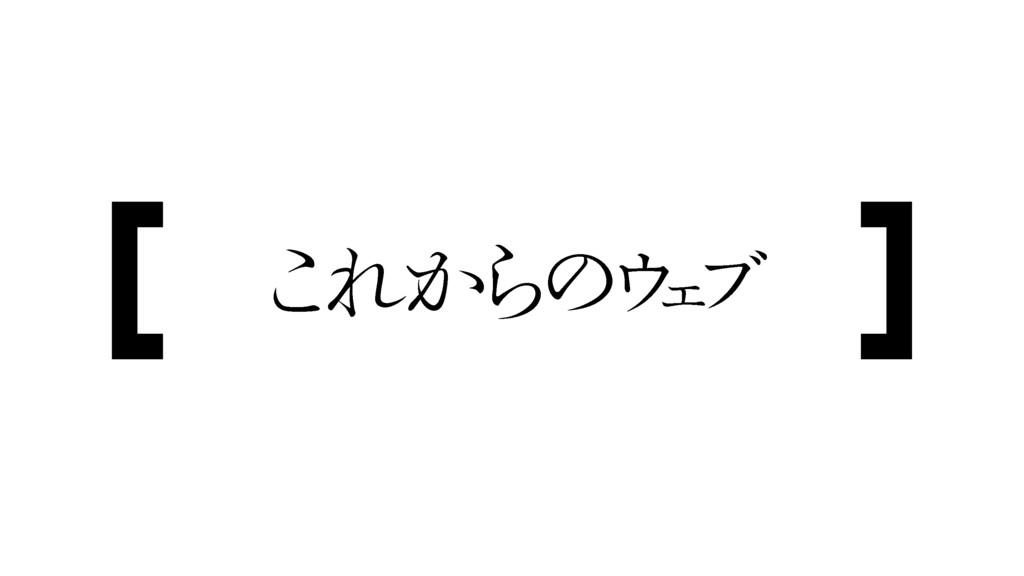 ͜ Ε͔ Β ͷ  Σ ϒ