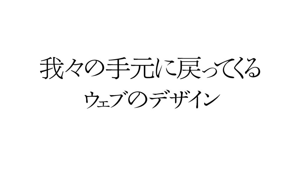 զʑ ͷखݩʹ ͬ ͯ ͘ Δ  Σ ϒ ͷ σ β Π ϯ