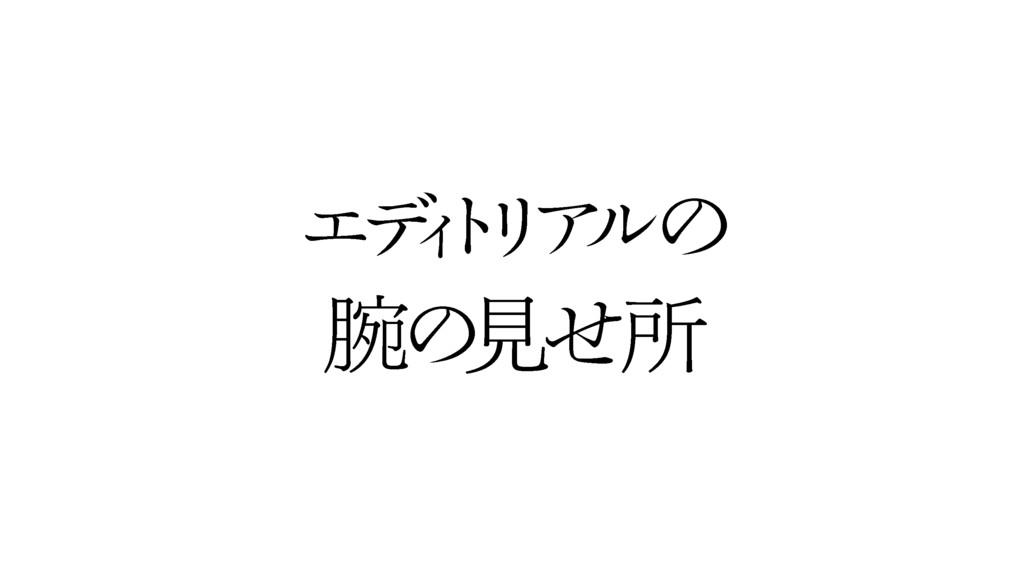 Τ σ Ο τ Ϧ Ξ ϧͷ ͷ ݟͤॴ