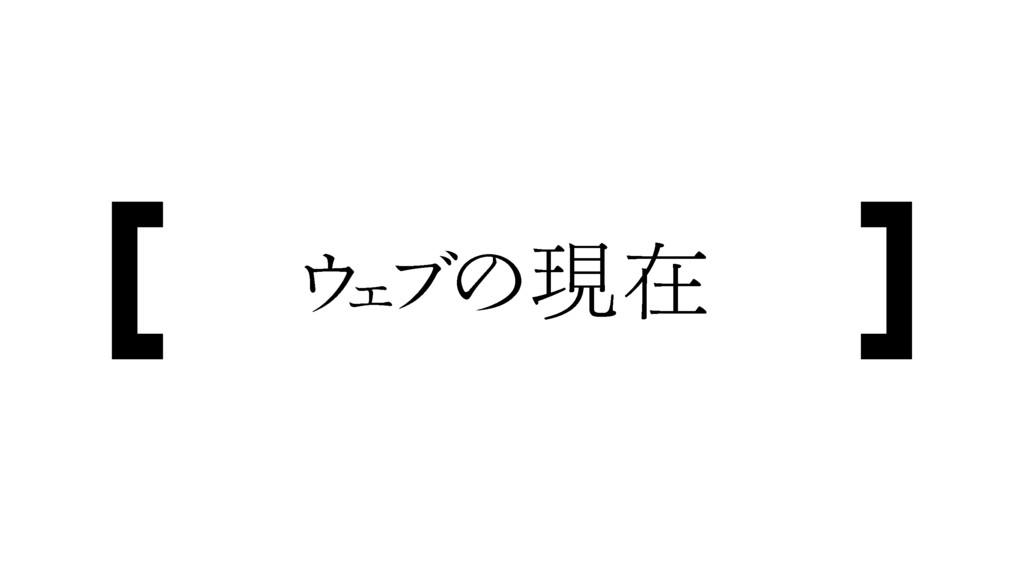  Σ ϒ ͷݱࡏ