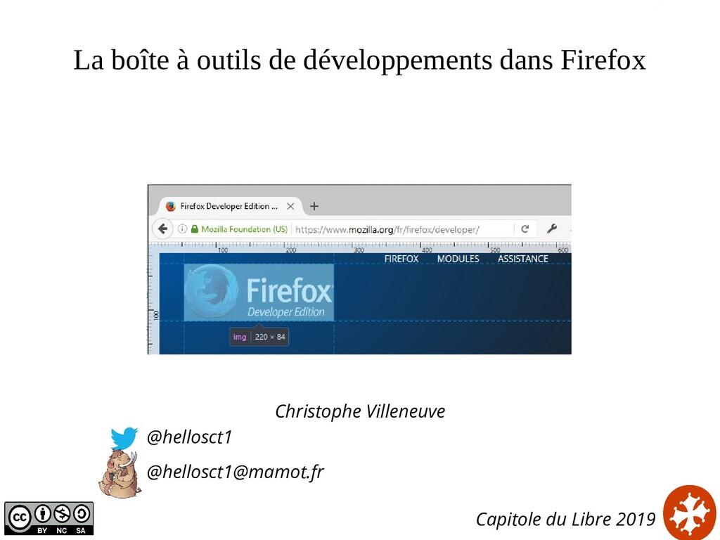 La boîte à outils de développements dans Firefo...