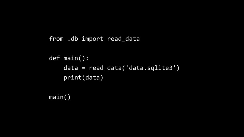 from .db import read_data def main(): data = re...