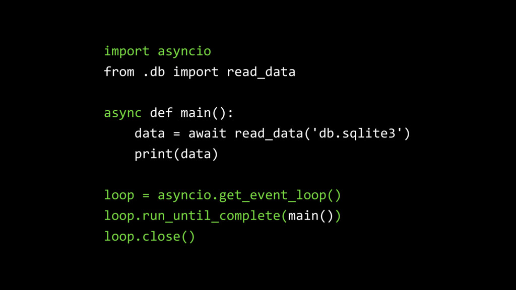 import asyncio from .db import read_data async ...