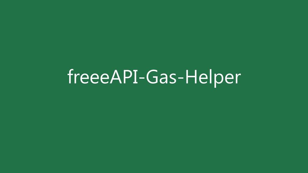 freeeAPI-Gas-Helper