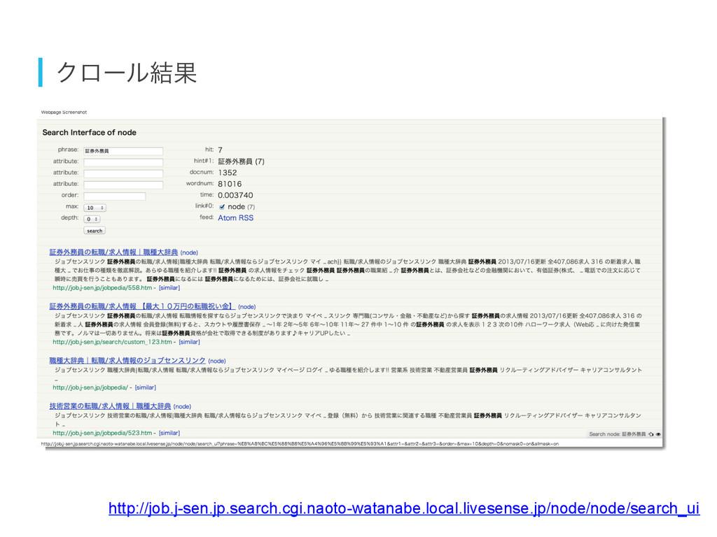 Ϋϩʔϧ݁Ռ http://job.j-sen.jp.search.cgi.naoto-wa...