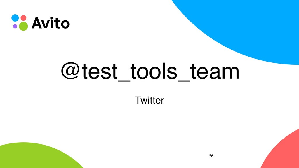 @test_tools_team Twitter 56