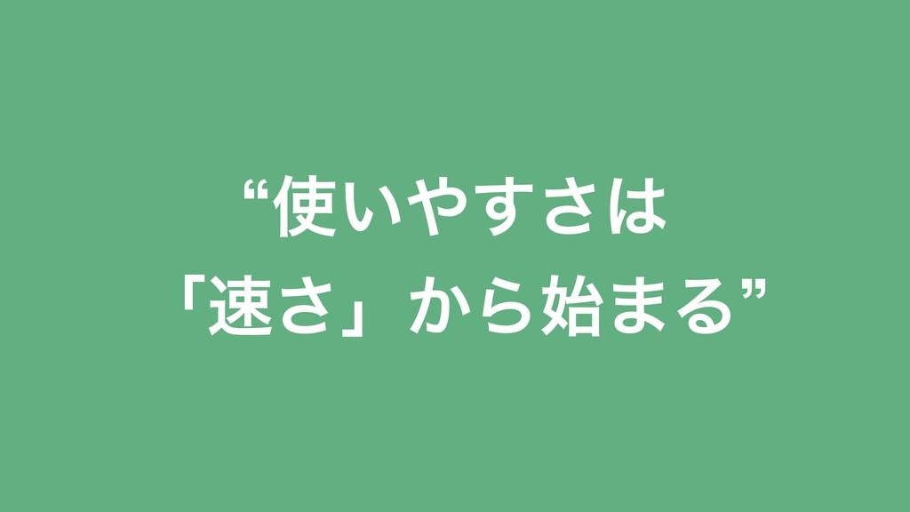 l͍͢͞ ʮ͞ʯ͔Β·Δz