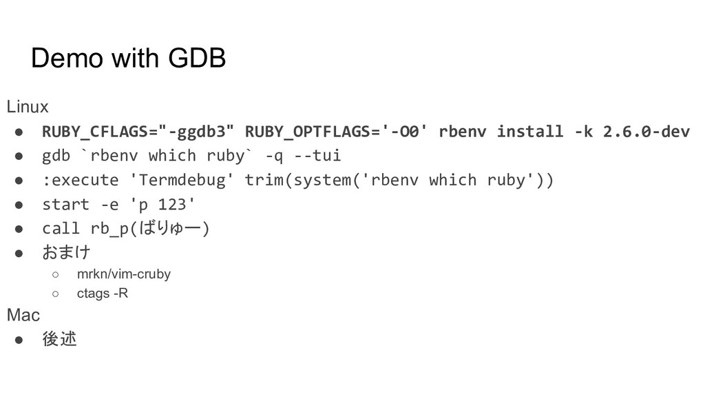 """Demo with GDB Linux ● RUBY_CFLAGS=""""-ggdb3"""" RUBY..."""