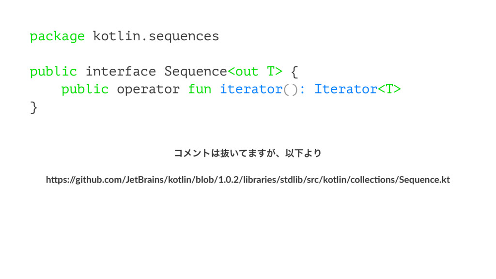 package kotlin.sequences public interface Seque...
