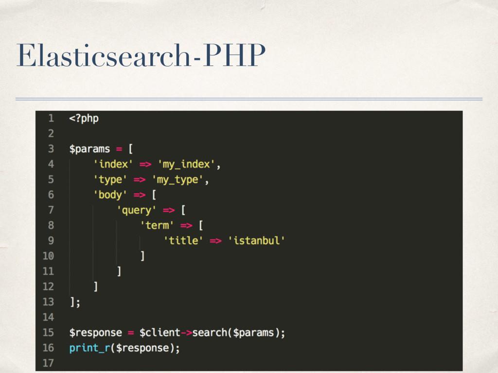 Elasticsearch-PHP