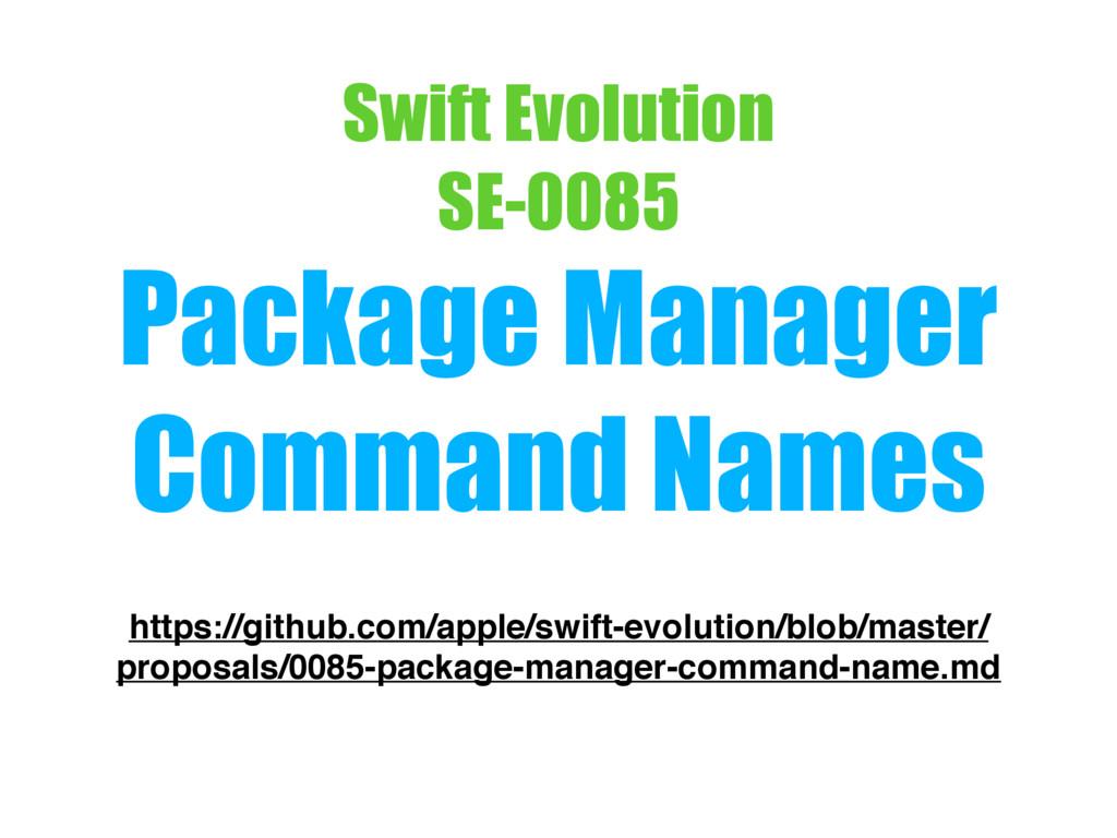 Swift Evolution SE-0085 Package Manager Comman...