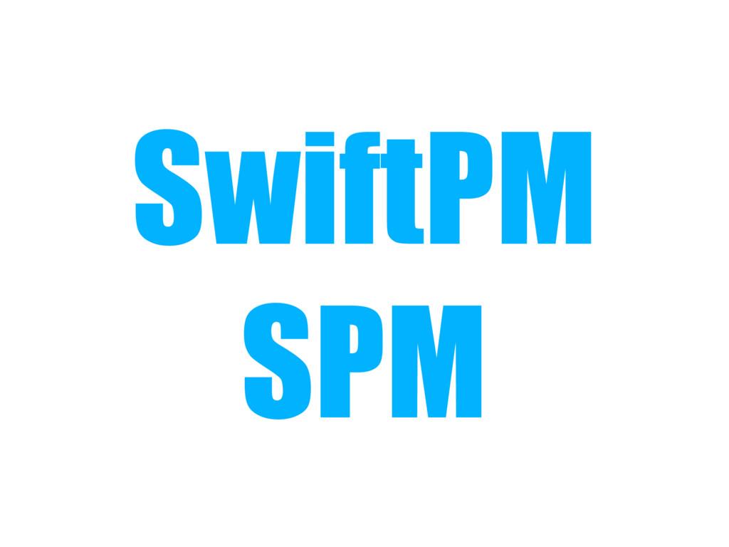 SwiftPM SPM