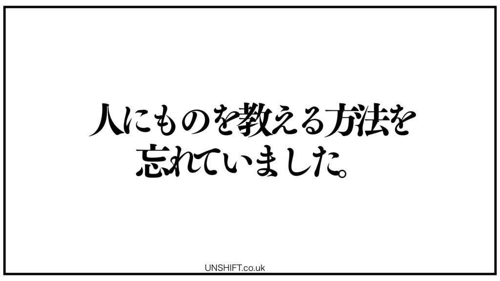 ਓ ʹ  ͷ Λ ڭ ͑ Δ ํ ๏ Λ  Ε ͯ ͍ · ͠ ͨ ɻ 6/4)*'5D...