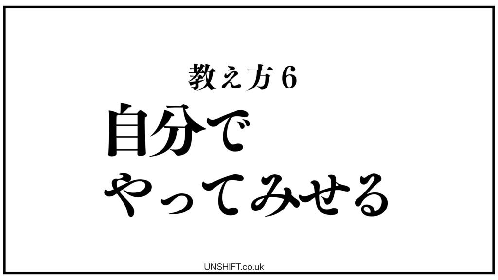 ڭ͑ํ̒ ࣗͰ ͬ ͯΈͤ Δ 6/4)*'5DPVL