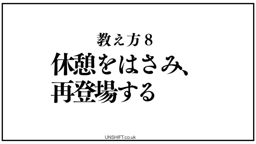 ڭ͑ํ̔ ٳܜΛ͞Έɺ ࠶ొ͢ Δ 6/4)*'5DPVL