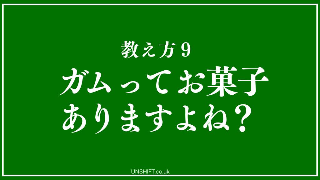 ڭ͑ํ̕ Ψ Ϝ͓ͬͯ՛ࢠ ͋Γ·͢ΑͶʁ 6/4)*'5DPVL