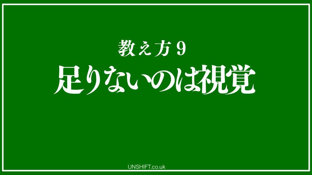 ڭ͑ํ̕  Γ ͳ ͍ ͷ  ࢹ֮ 6/4)*'5DPVL