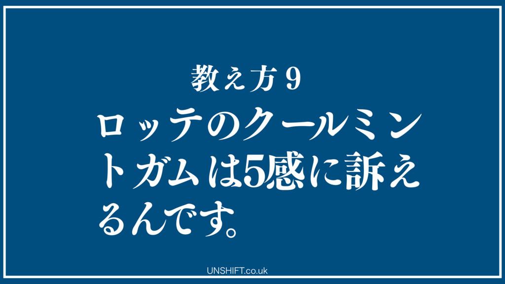 ڭ͑ํ̕ ϩοςͷΫʔ ϧϛϯ τΨ Ϝײʹૌ͑ ΔΜ Ͱ͢ ɻ 6/4)*'5DPVL