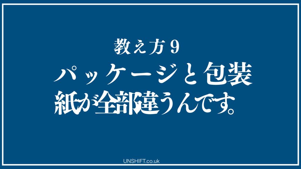 ڭ͑ํ̕ ύοέʔδͱแ ࢴ ͕ શ ෦ ҧ ͏ Μ Ͱ ͢ ɻ 6/4)*'5DPVL