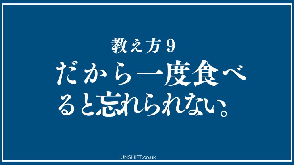 ڭ͑ํ̕ ͔ͩΒҰ৯ Δ ͱ  Ε Β Ε ͳ ͍ ɻ 6/4)*'5DPVL