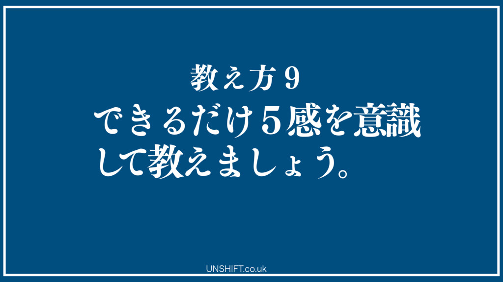 ڭ͑ํ̕ Ͱ͖Δ͚ͩ̑ײΛҙࣝ ͠ ͯڭ͑·͠ΐ͏ ɻ 6/4)*'5DPVL