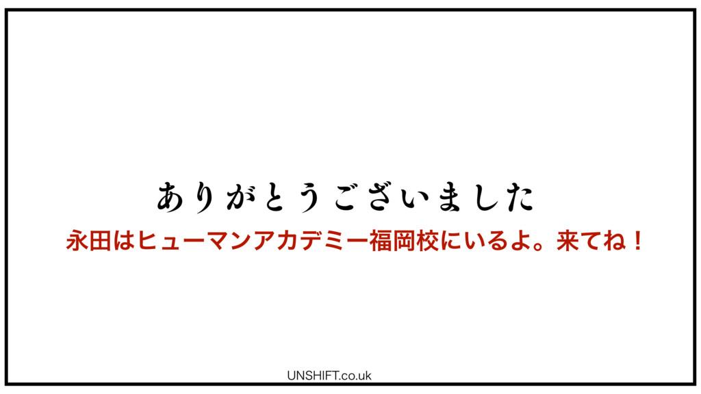 ͋Γ͕ͱ͏͍͟͝·ͨ͠ 6/4)*'5DPVL ӬాώϡʔϚϯΞΧσϛʔԬߍʹ͍ΔΑɻ...